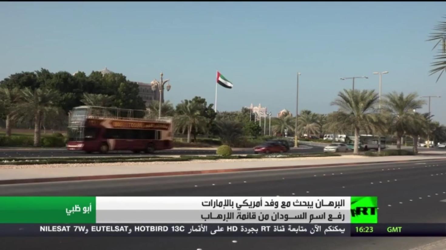 مفاوضات سودانية أمريكية في الإمارات