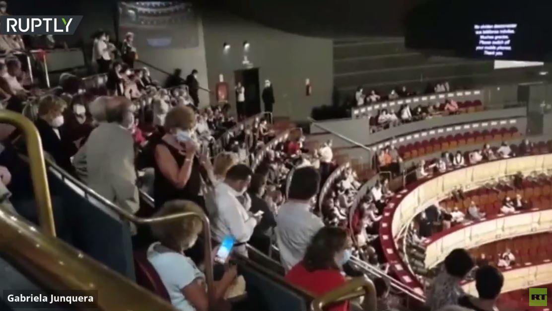 الجمهور يفرض على مسرح إلغاء عرض أوبرا في إسبانيا بسبب غياب التباعد الاجتماعي