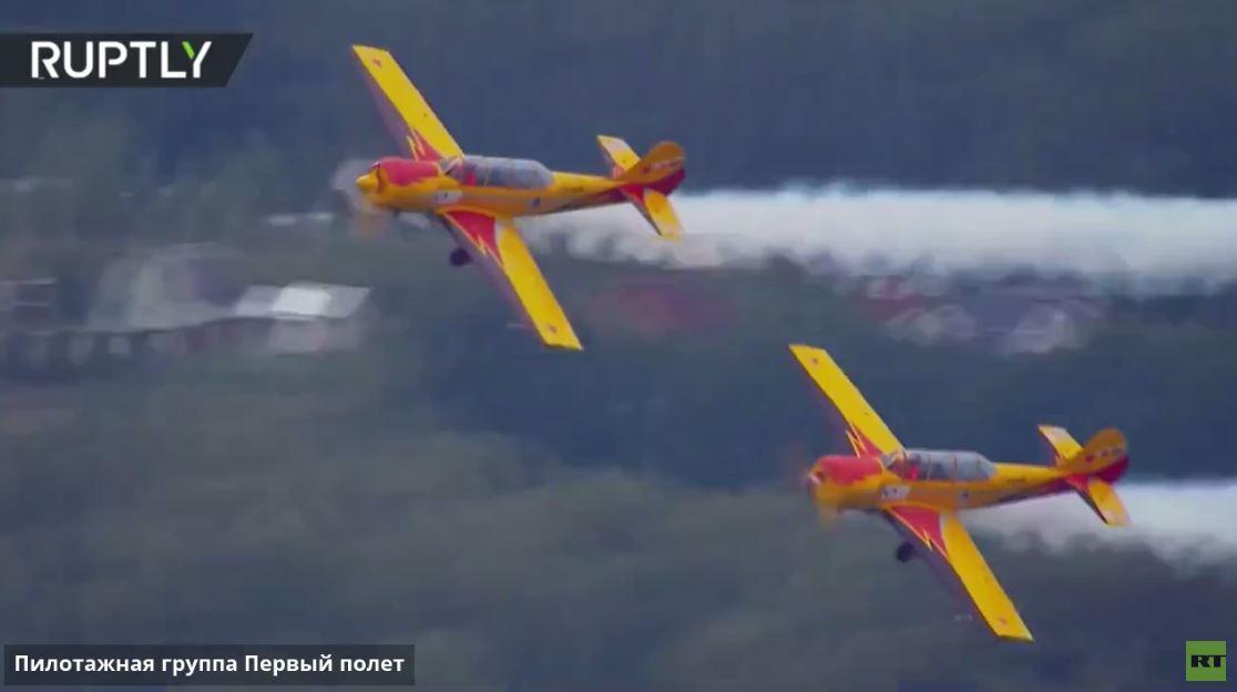 فريق الطائرات
