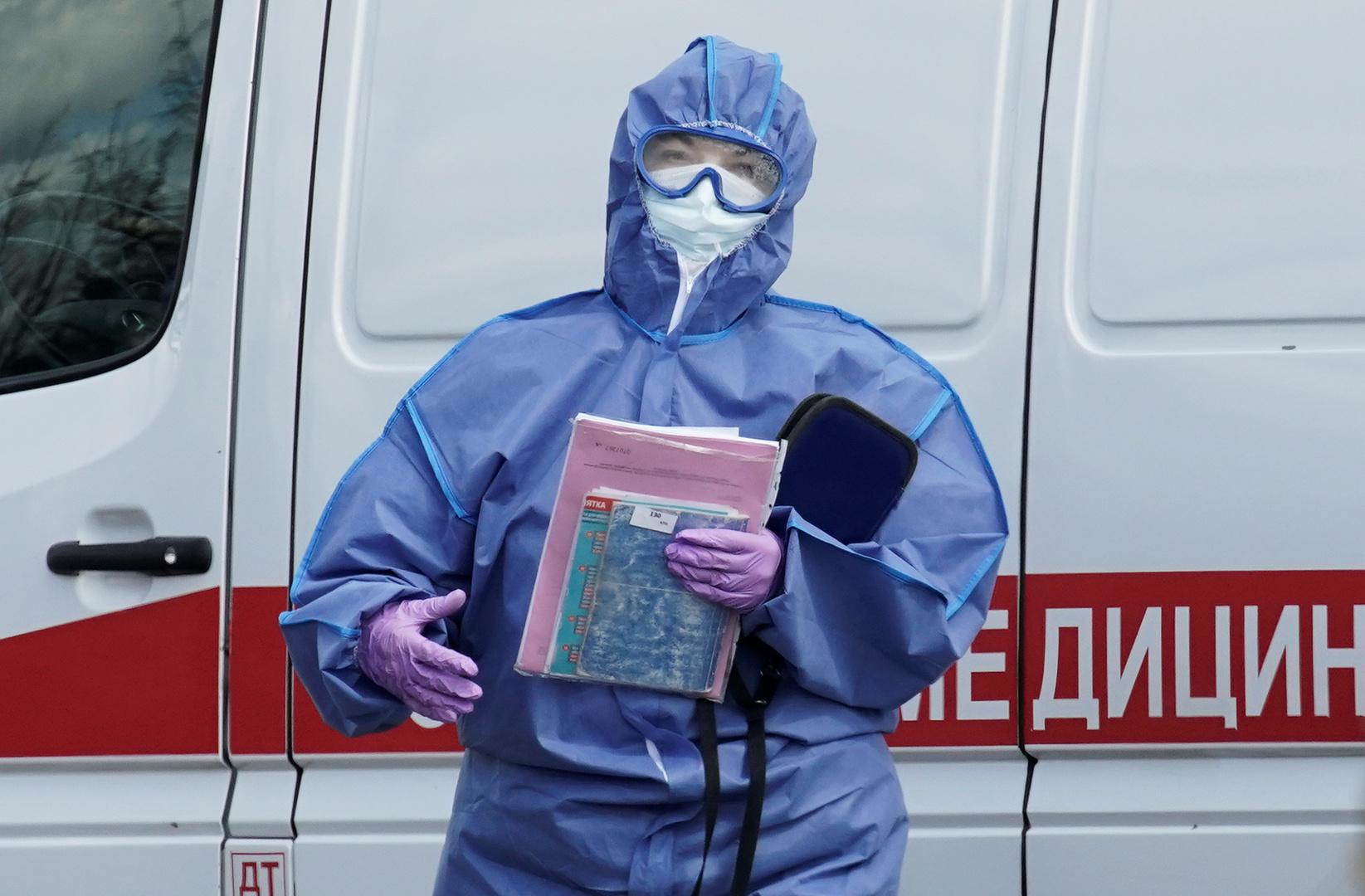 عدد إصابات كورونا اليومية في روسيا في تصاعد تدريجي لليوم الرابع على التوالي