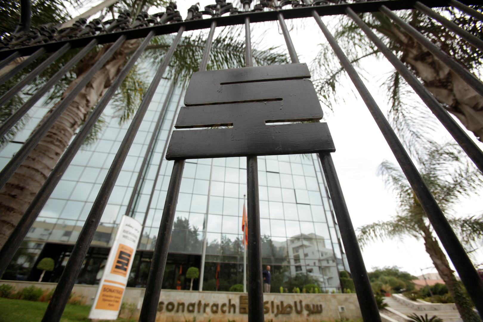 مقر شركة سوناطراك في العاصمة الجزائر.