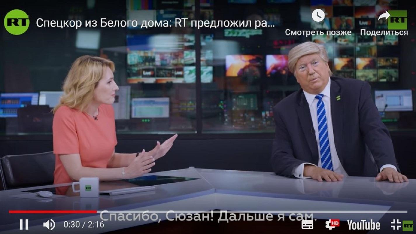 قناة RT