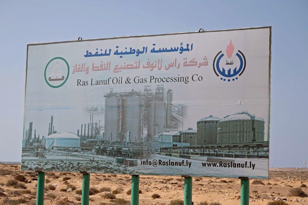 الوطنية للنفط في ليبيا ترفع حالة القوة القاهرة في ميناء الزويتينة النفطي