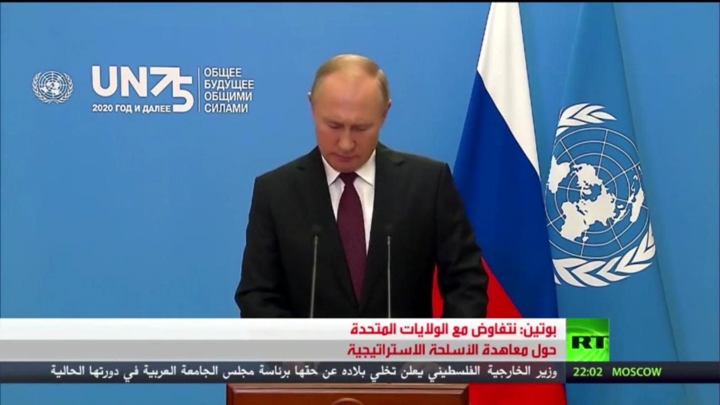 بوتين: يجب تمديد معاهدة الأسلحة في أقرب وقت