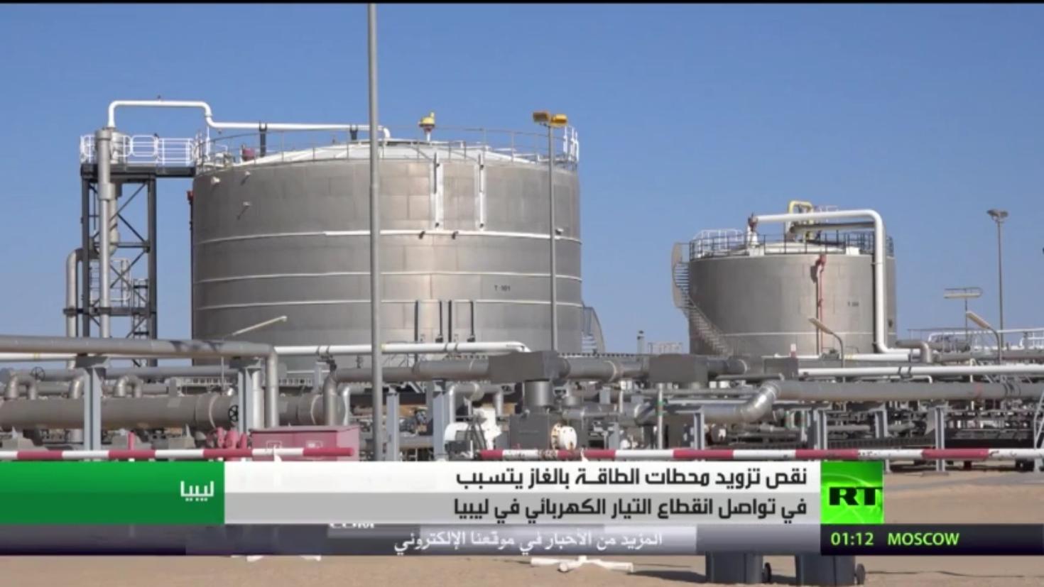 استمرار انقطاع الكهرباء في معظم مناطق ليبيا