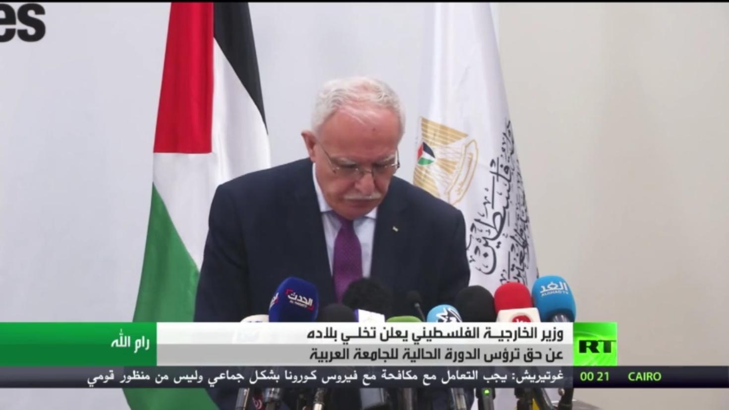 فلسطين تتخلى عن حقها في ترؤس الجامعة العربية