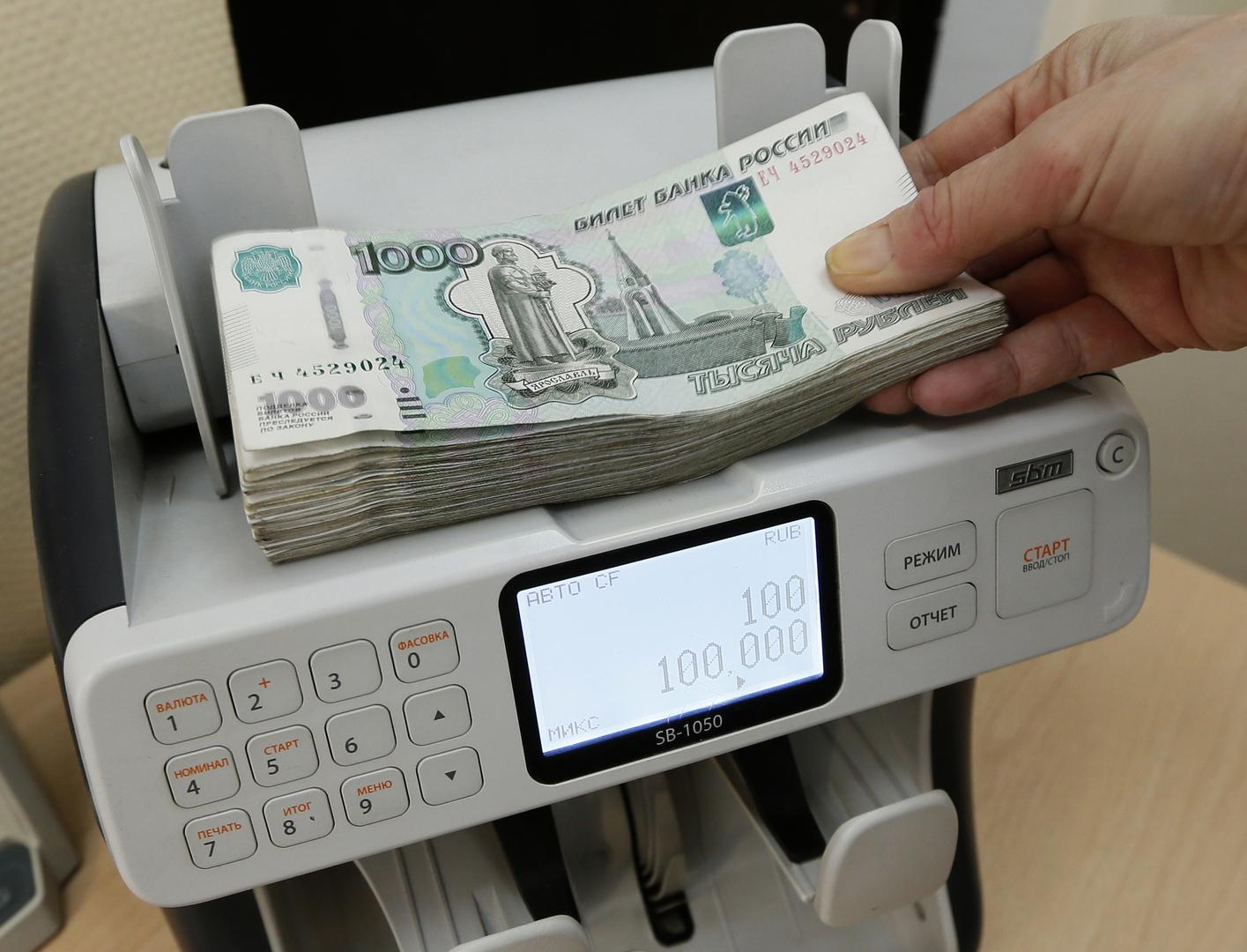 صندوق سيادي روسي مع مستثمرين من الشرق الأوسط يستثمر مليار روبل في شركة روسية