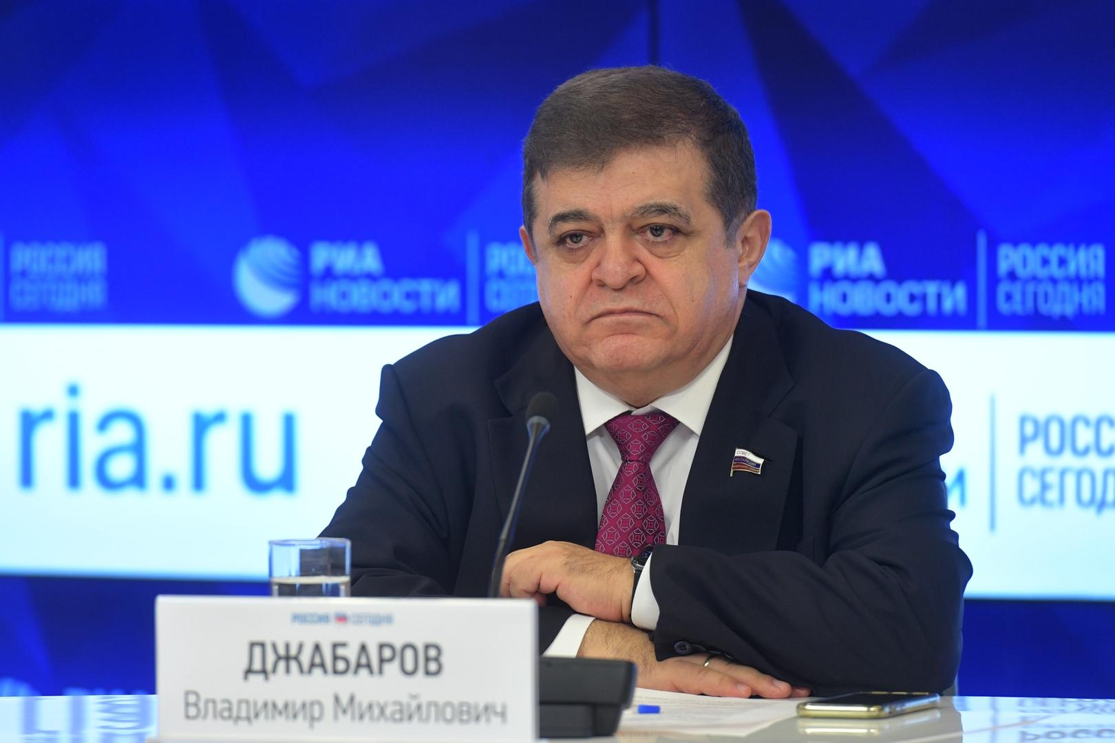 النائب الأول لرئيس لجنة الشؤون الدولية في مجلس الاتحاد الروسي فلاديمير جباروف