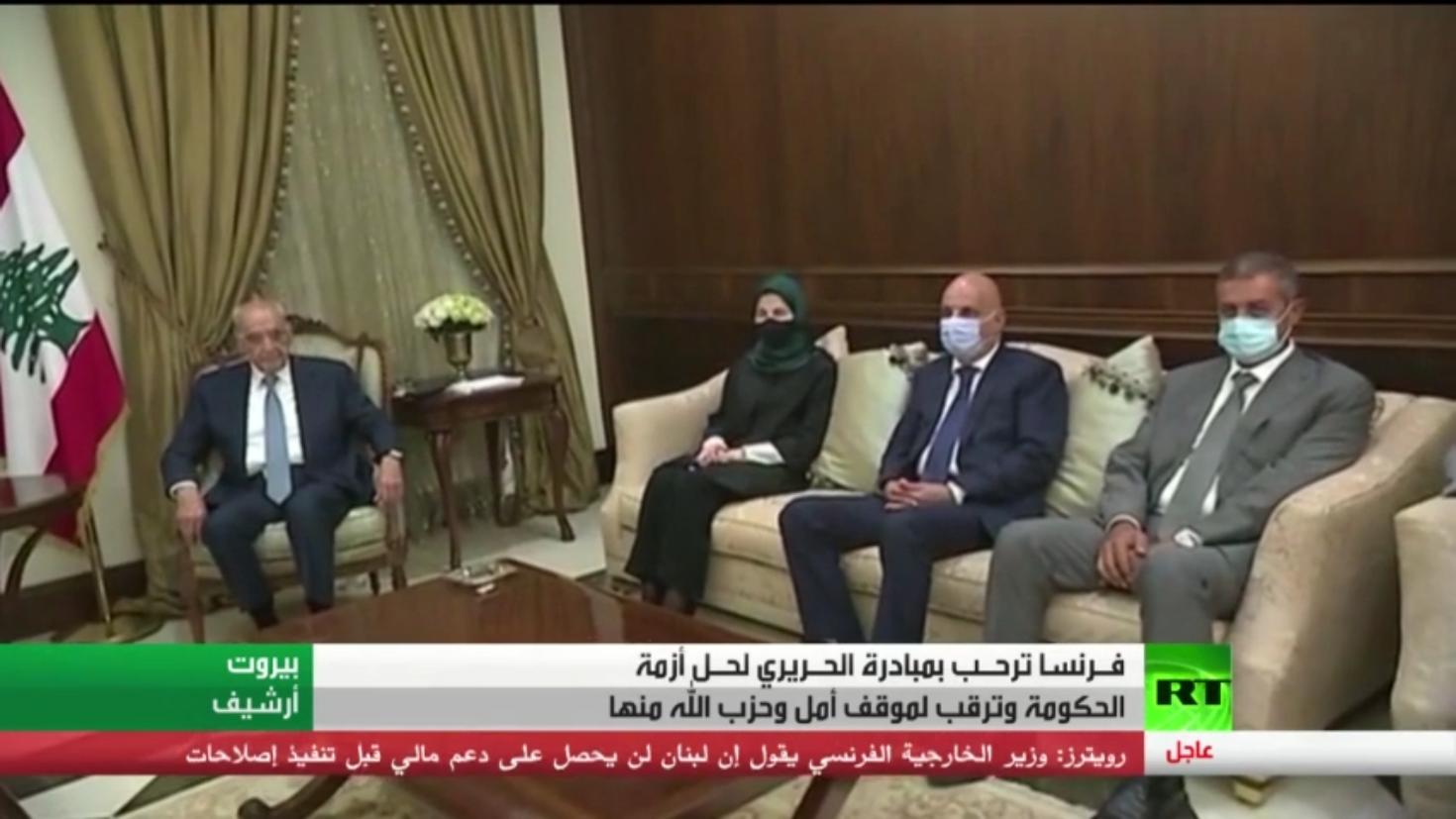 باريس: دعم لبنان مرهون بتنفيذ إصلاحات