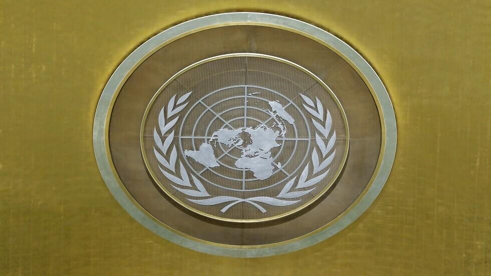 يوبيل الجمعية العامة للأمم المتحدة: تأبين أم إنعاش؟