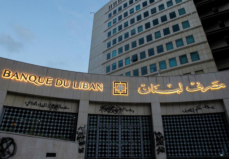 كورونا ينخر مصرف لبنان