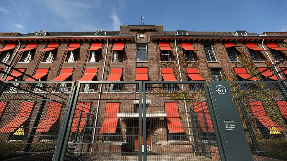 مقر محكمةكوسوفوالمتخصصة في لاهاي
