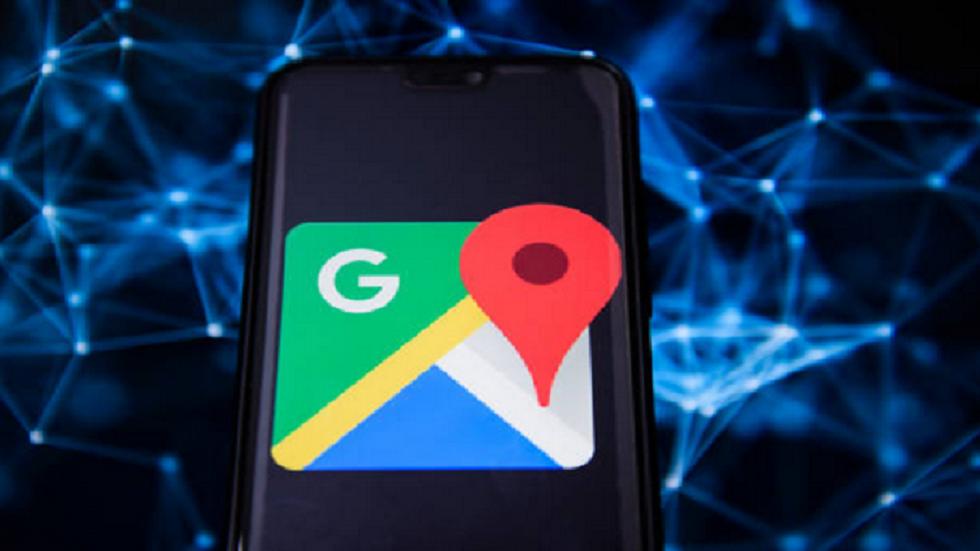 تطبيق الخرائط  في محرك البحث