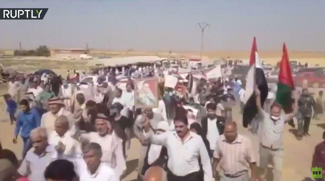 مظاهرة ضد الوجود العسكري الأمريكي والتركي في ريف القامشلي بسوريا