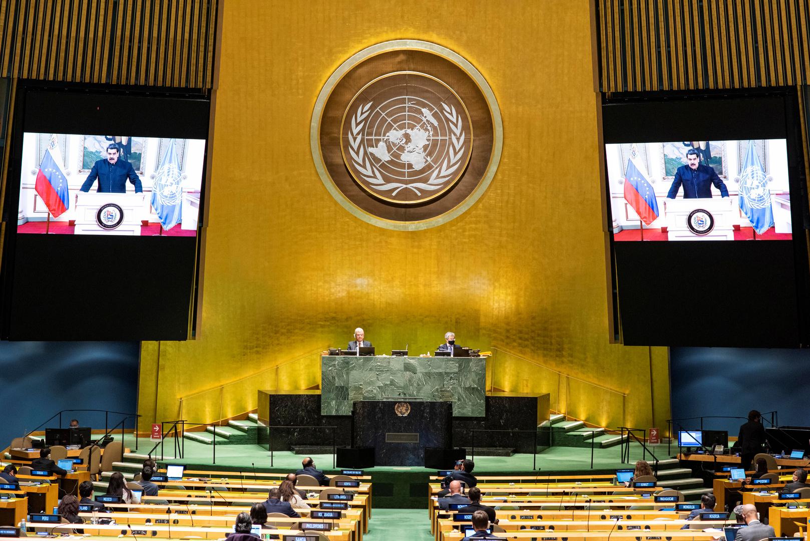 الكويت وفلسطين تلقيان كلمتيهما أمام الجمعية العامة للأمم المتحدة
