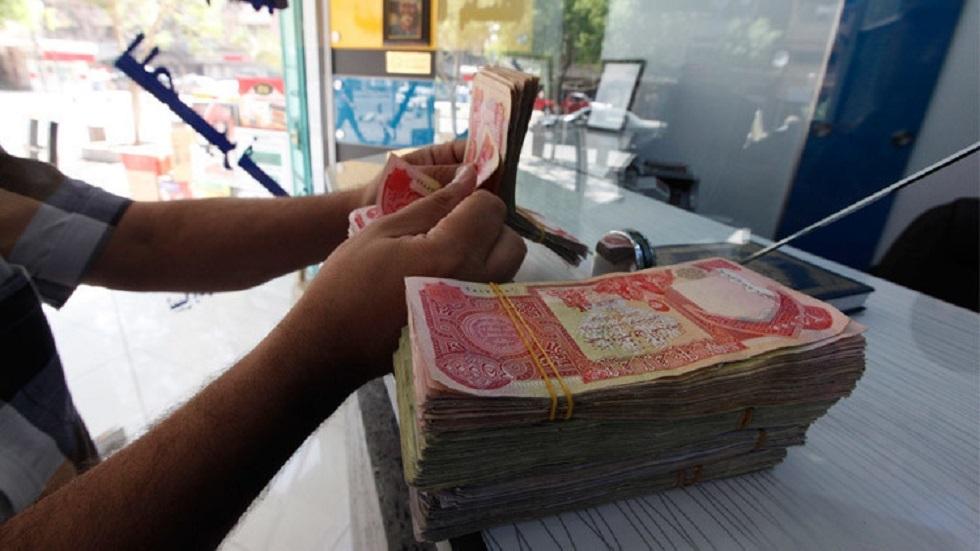 العملة العراقية - أرشيف