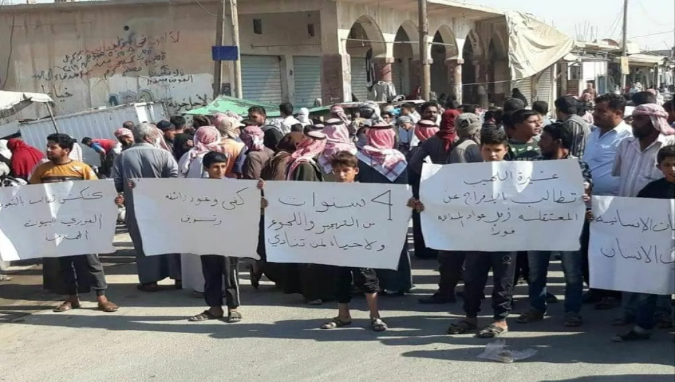 """سوريا.. تظاهرات في الشدادي ضد ممارسات """"قسد"""" والجيش الأمريكي"""