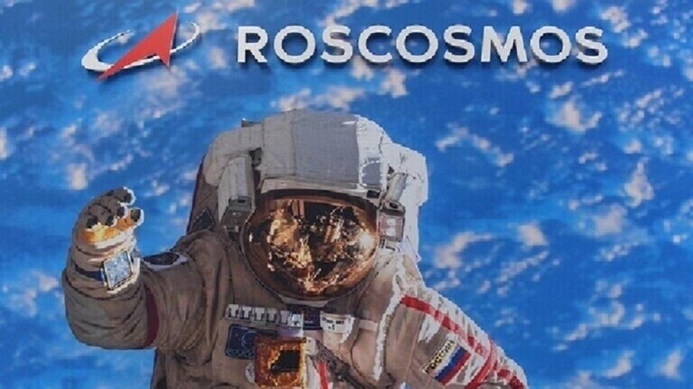 رائد فضاء يرجح تزويد رواد محطة الفضاء الروسية الجديدة بالسلاح