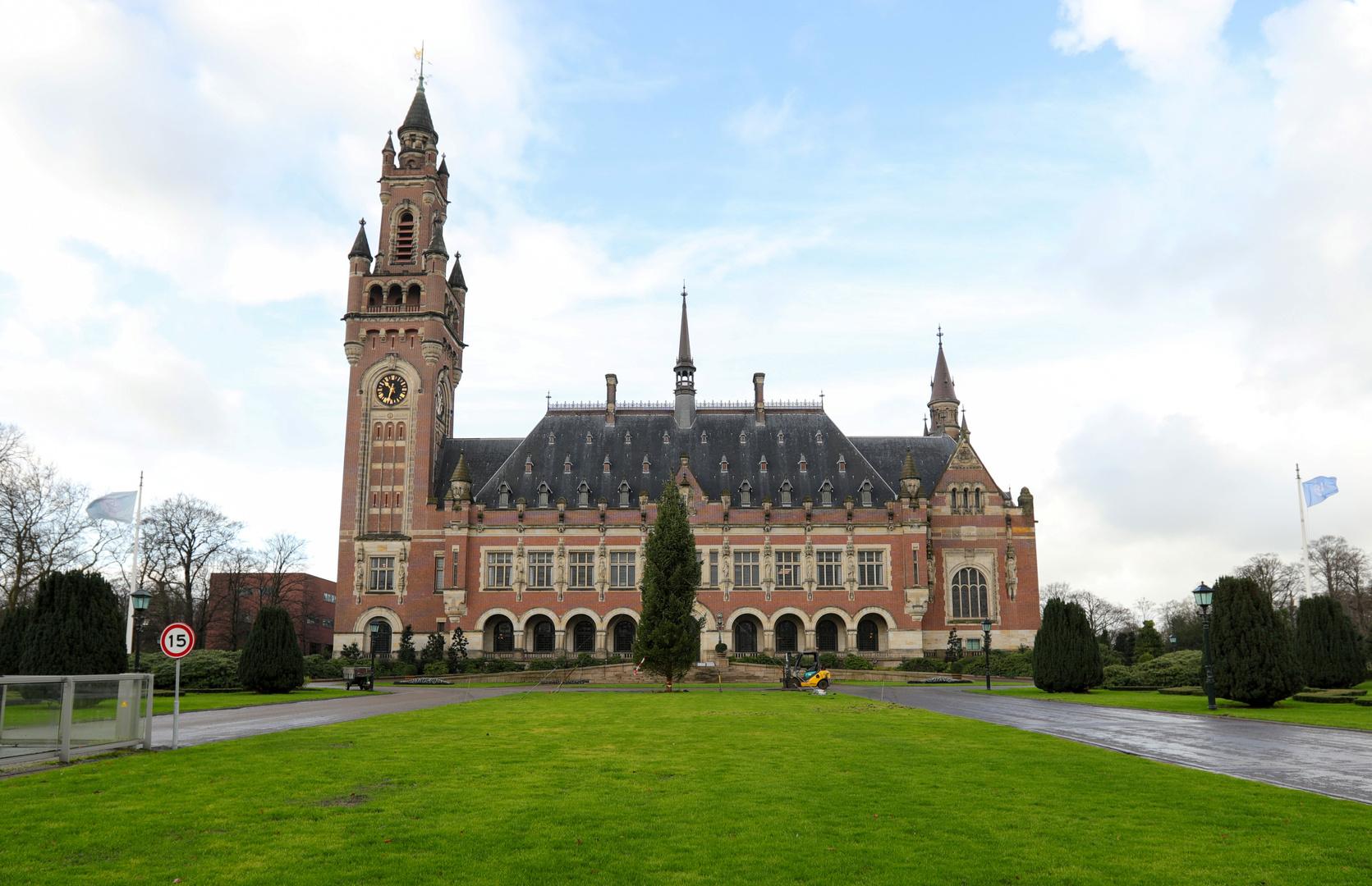 محكمة العدل الدولية بلاهاي