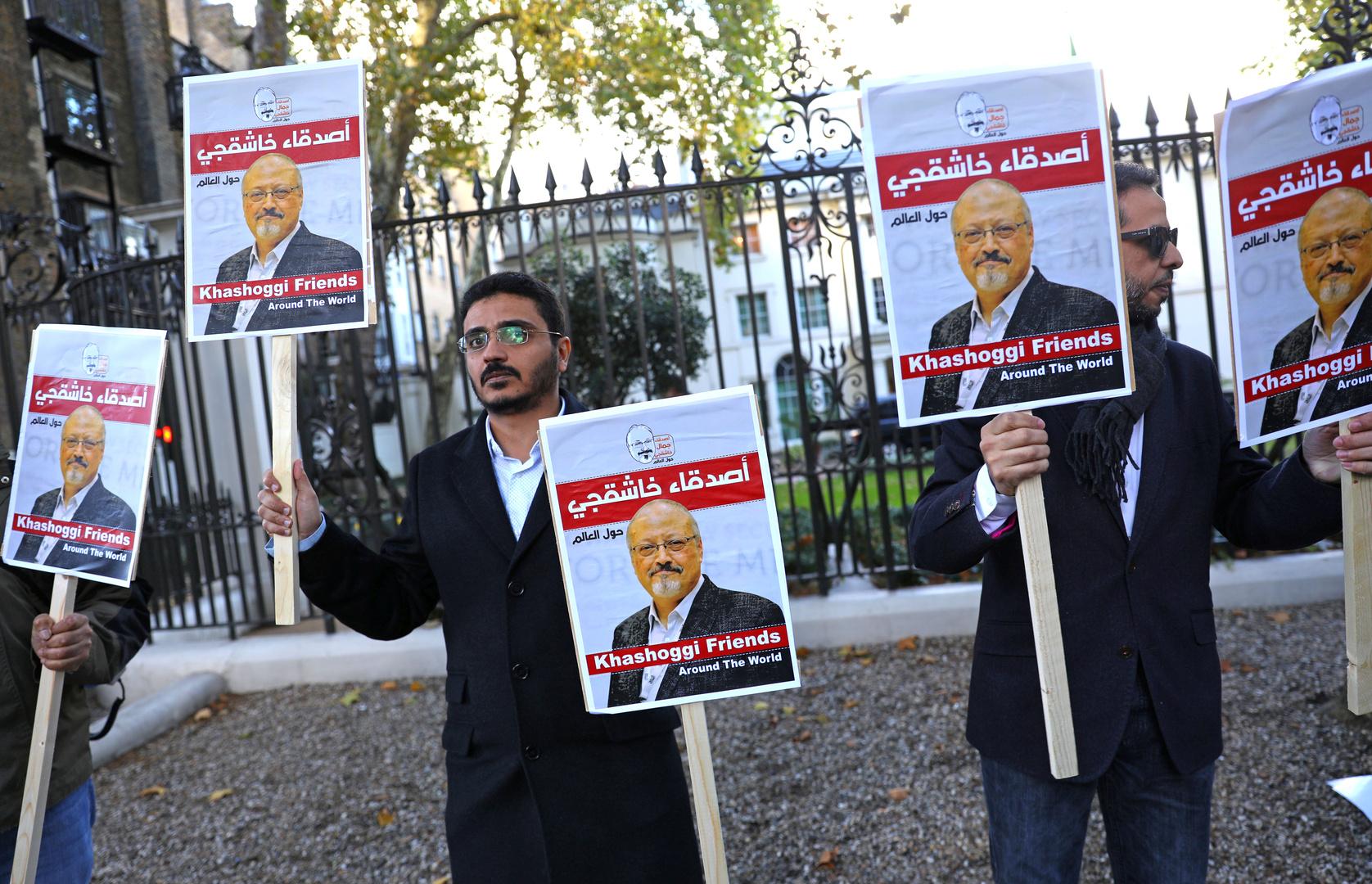 وقفة تضامنية من أصدقاء الصحفي جمال خاشقجي في لندن