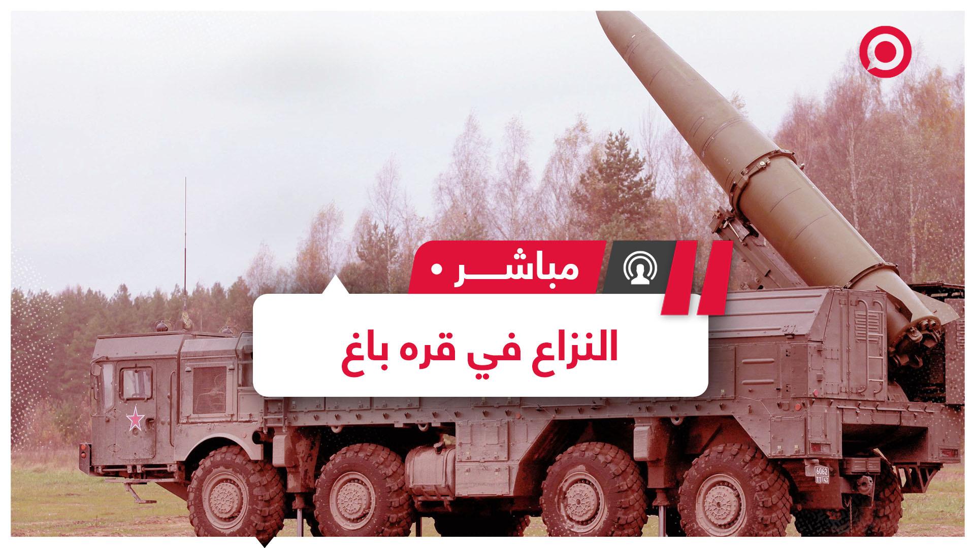 قره باغ.. استمرار الاشتباكات بين قوات أرمينيا وأذربيجان وسقوط قتلى من الطرفين