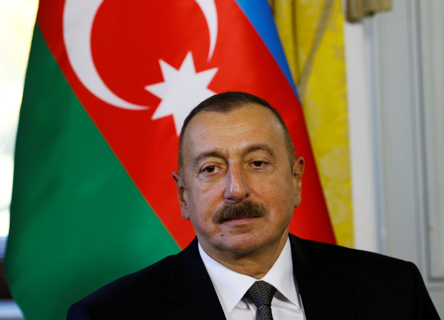 علييف: يجب تسوية الصراع في قره باغ بناء على قرارات مجلس الأمن