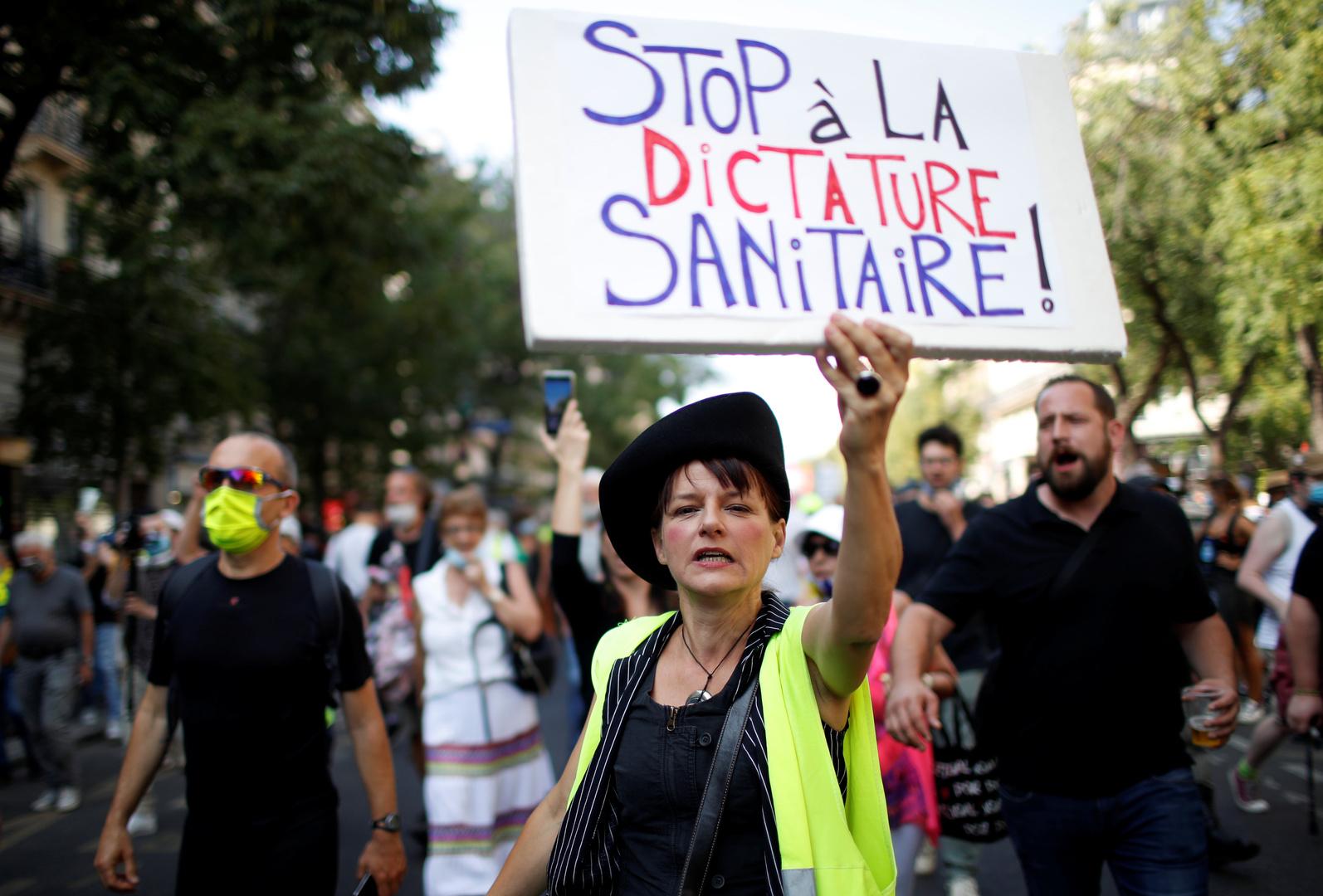 منظمة العفو الدولية: آلاف المحتجين في فرنسا تعرضوا لـ