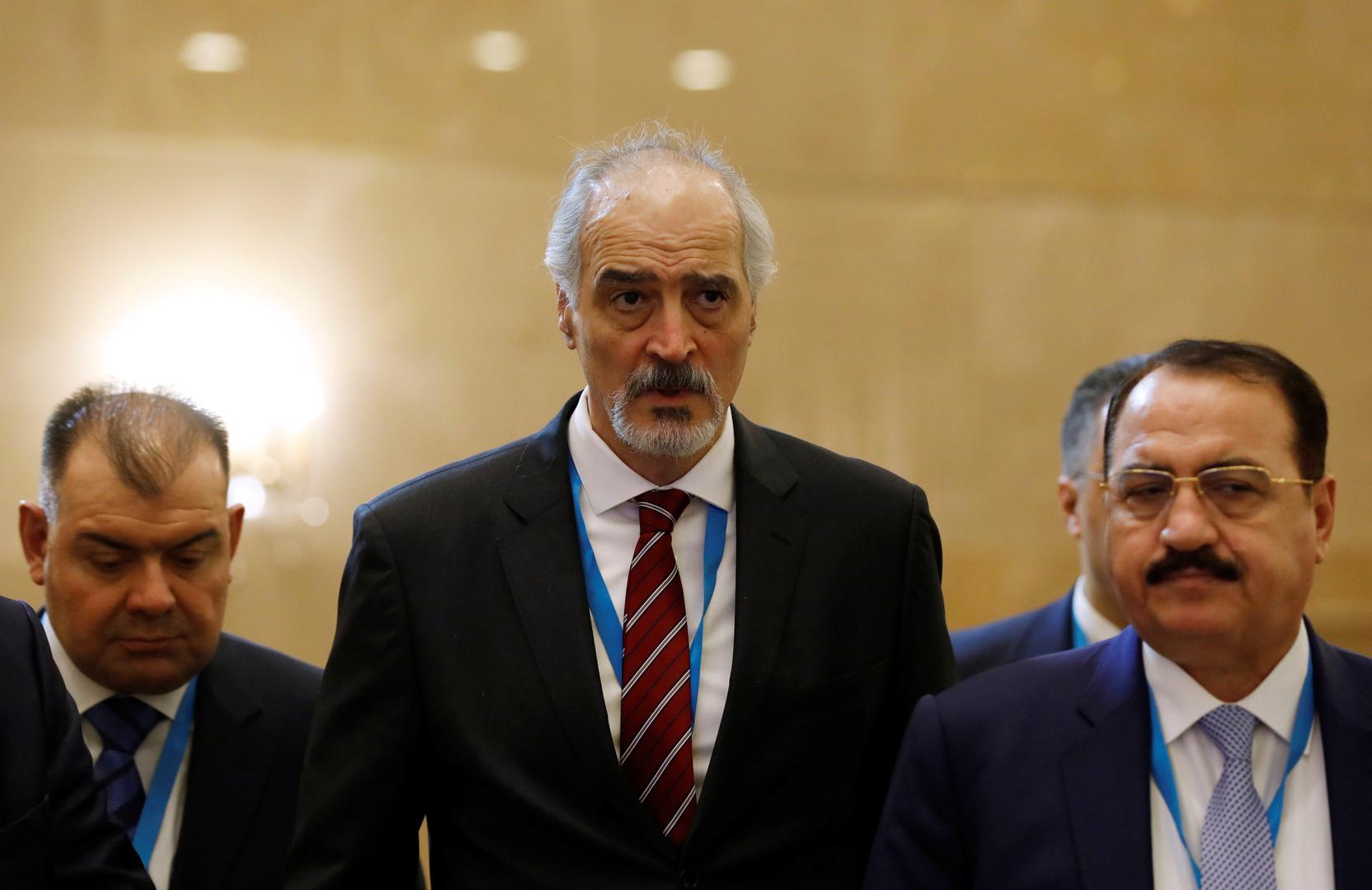 الجعفري: سوريا لم تعد تملك أي برنامج أو أسلحة كيميائية منذ عام 2014