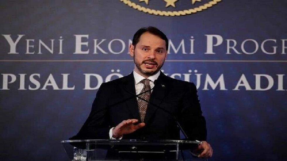 وزير المالية التركي يعلن عن برنامج اقتصادي جديد