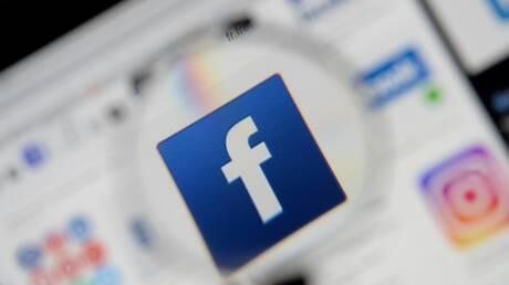 فيسبوك يحجب إعلانات تتحدث عن تزوير واسع النطاق للانتخابات الأمريكية