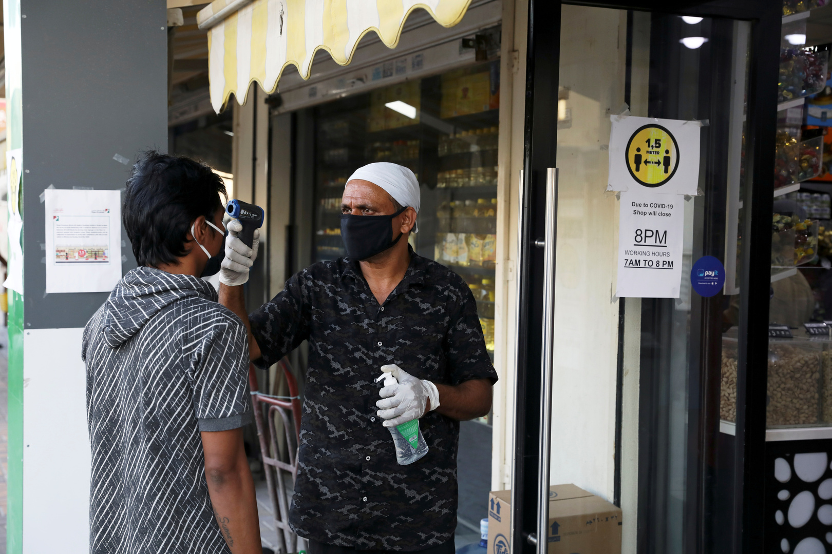 الإمارات تسجل أعلى حصيلة يومية لكورونا منذ تفشي الجائحة
