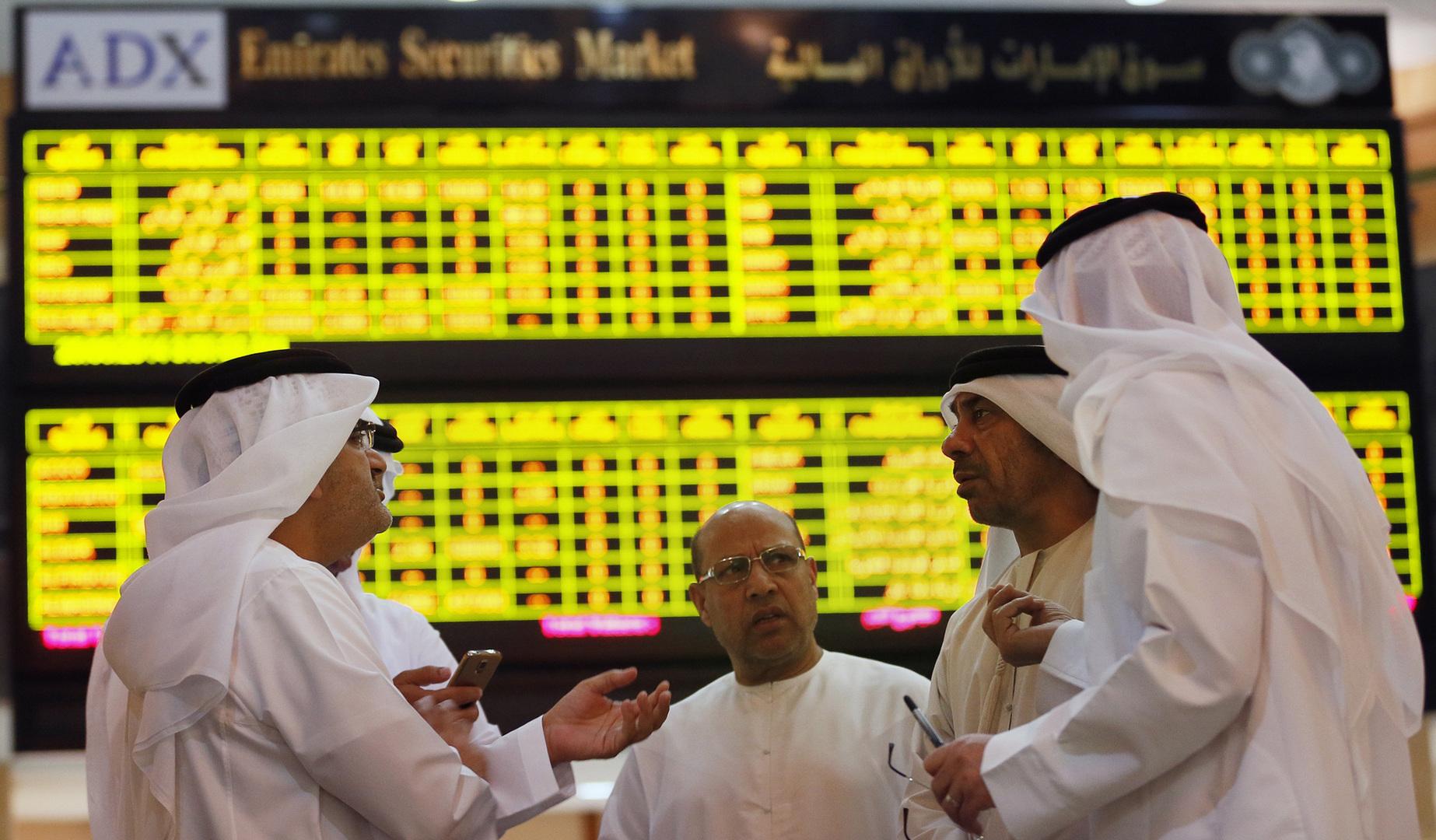 انخفاض سعر خام دبي