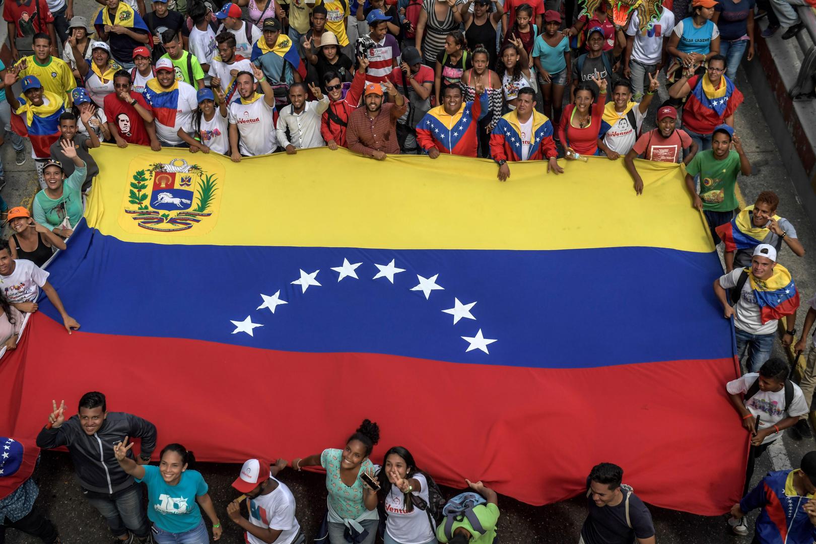 أنصار الرئيس الفنزويلي نيكولاس مادورو (صورة من الأرشيف)
