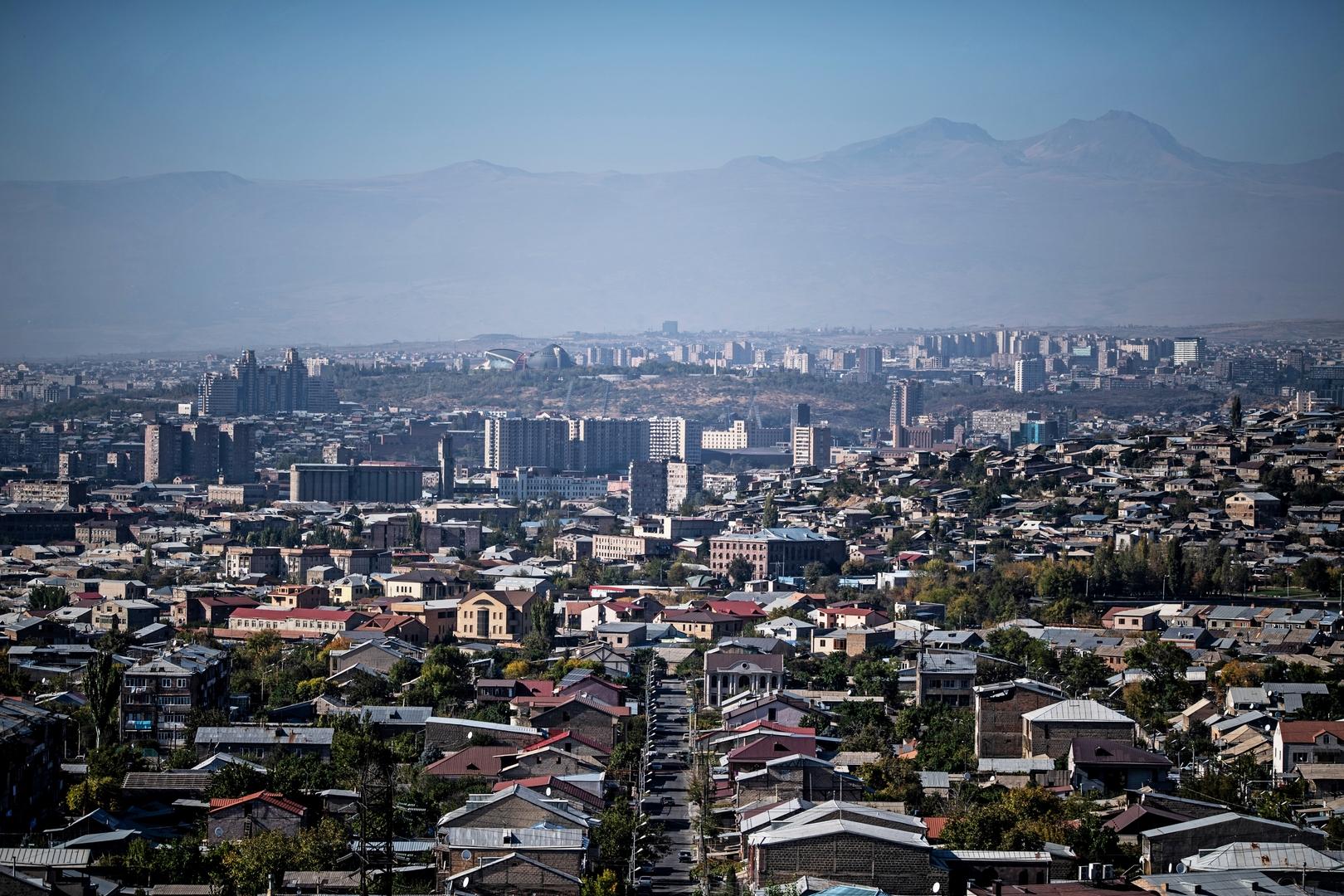 العاصمة الأرمنية يريفان.