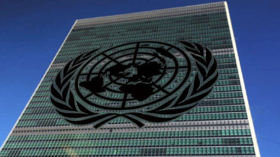 الأمم المتحدة تصادق على مذكرة التفاهم الموقعة بين تركيا وحكومة
