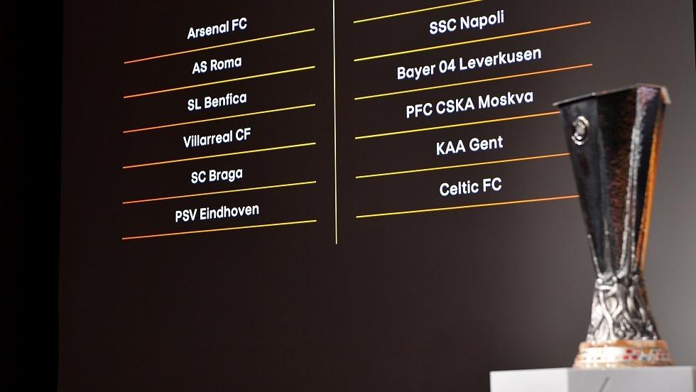 قرعة الدوري الأوروبي.. مواجهات صعبة للأندية الإيطالية وسهلة للإنجليزية