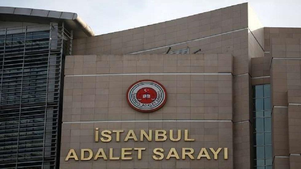 محكمة إسطنبول بتركيا - أرشيف