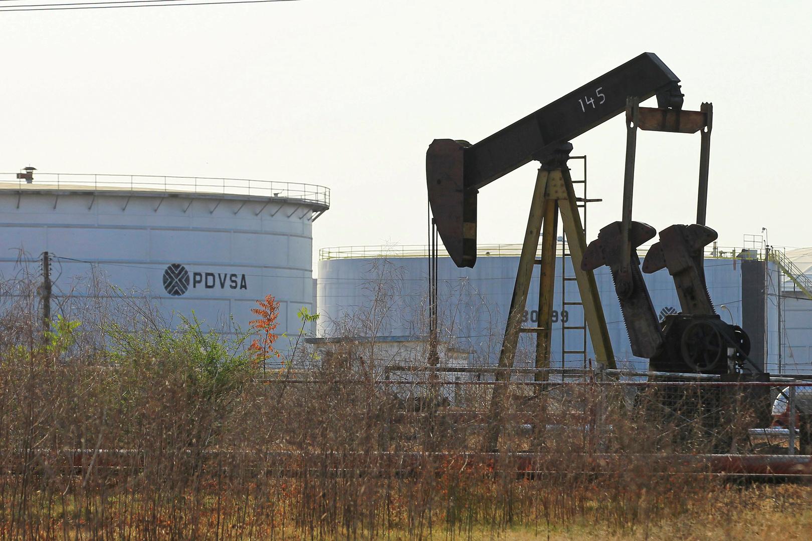 صادرات فنزويلا من النفط تصل إلى أعلى مستوى لها منذ 5 أشهر