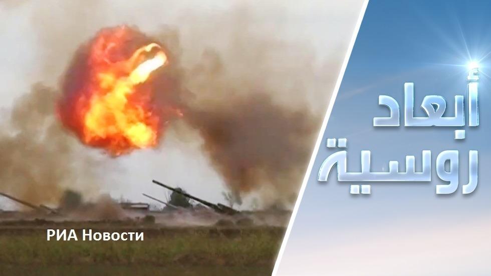 دبلوماسي أرمني: أسلحة إسرائيلية في المعارك بقره باغ وآلاف من المرتزقة السوريين