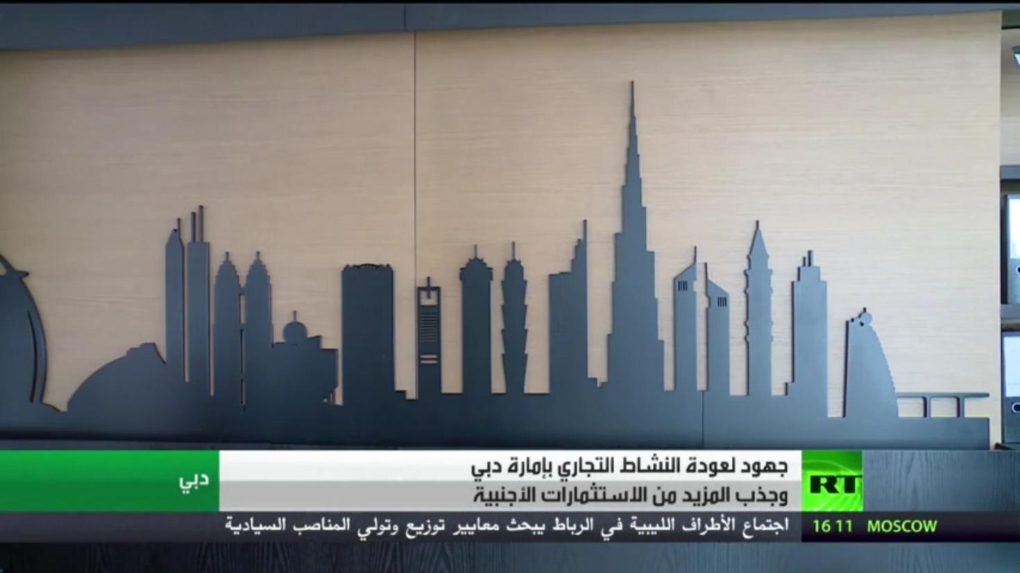 دبي.. الوجهة المفضلة للأعمال الحرة