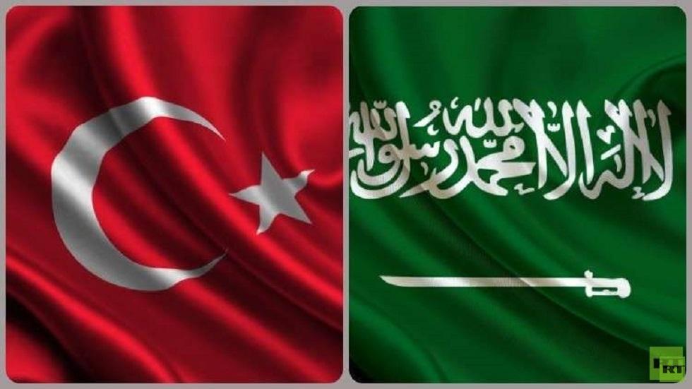 علما السعودية وتركيا.
