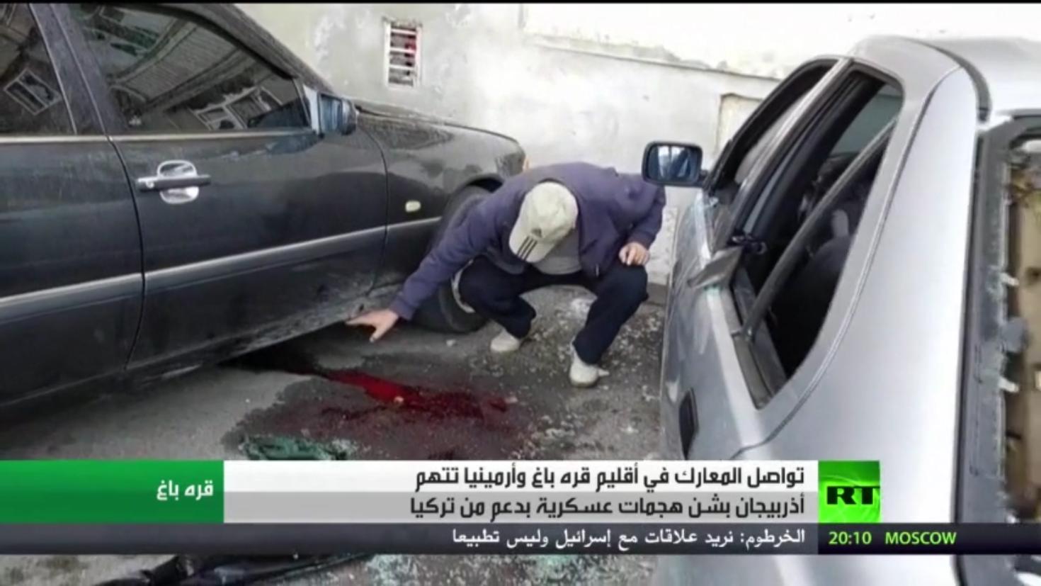 باشنيان: منطقة قره باغ تتعرض لهجوم واسع