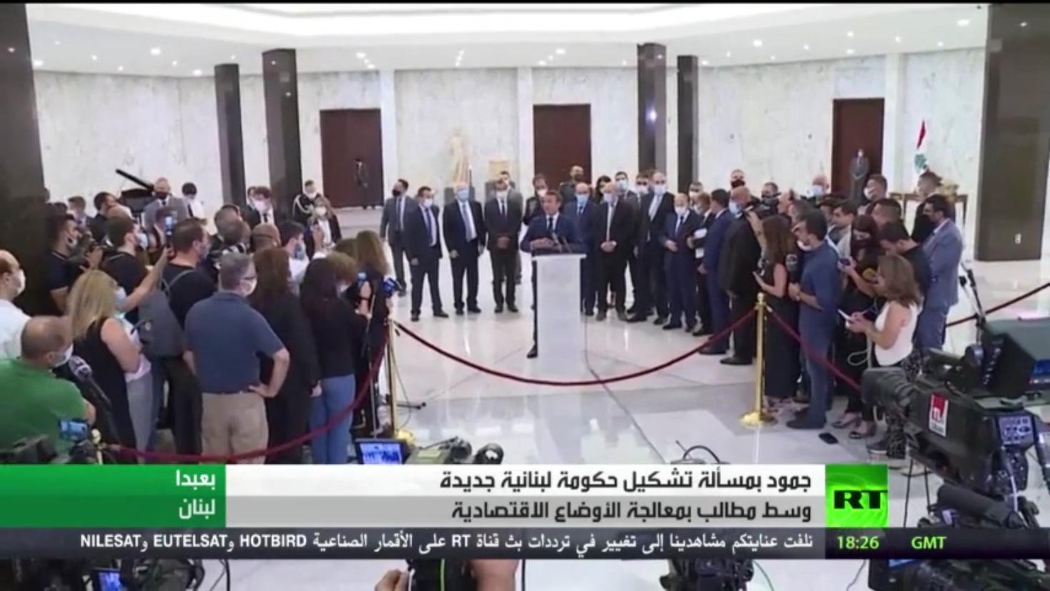 لبنان.. جمود على خط تشكيل الحكومة