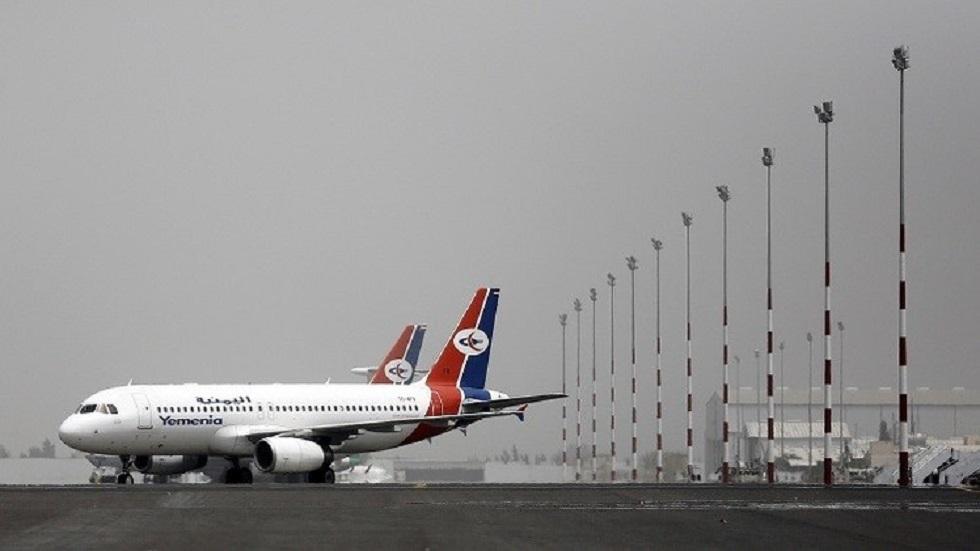 مطار صنعاء-اليمن