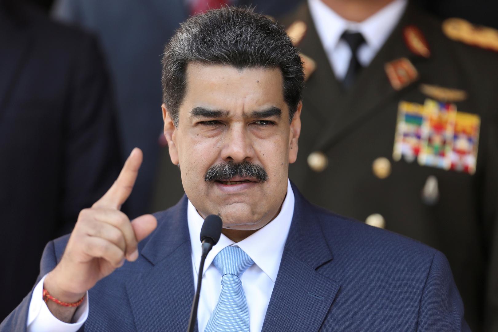 الرئيس الفنزويلي، نيكولاس مادورو.