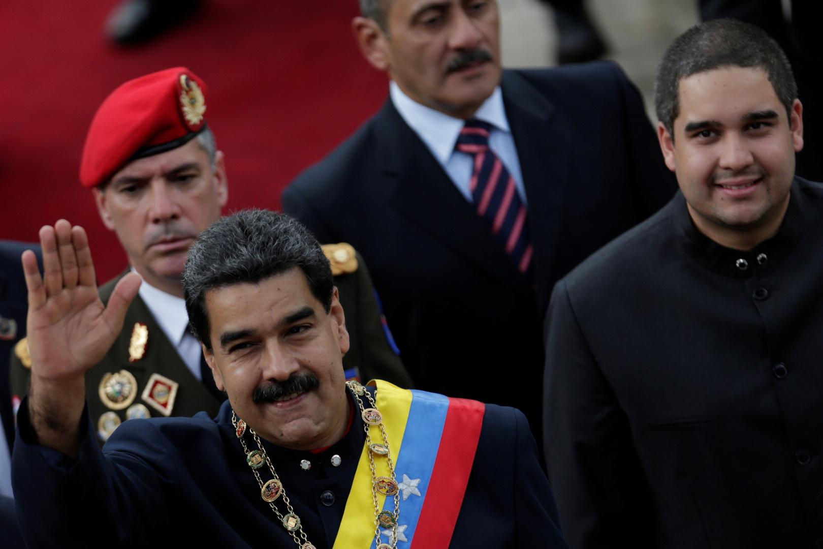 مادورو: ابني وأختي سيشاركان في اختبارات اللقاح الروسي ضد كورونا