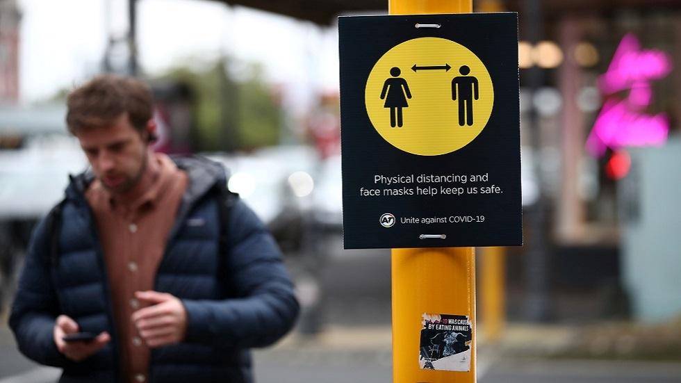 نيوزيلندا تصوت لشرعنة القتل الرحيم وترفض استخدام الماريجوانا