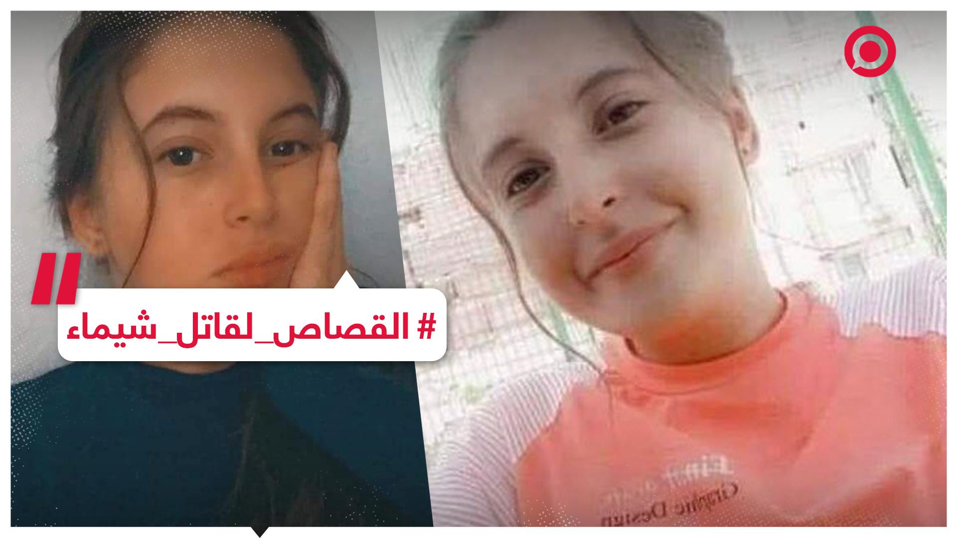 قصة الشابة الجزائرية شيماء تشعل ساحات مواقع التواصل الاجتماعي