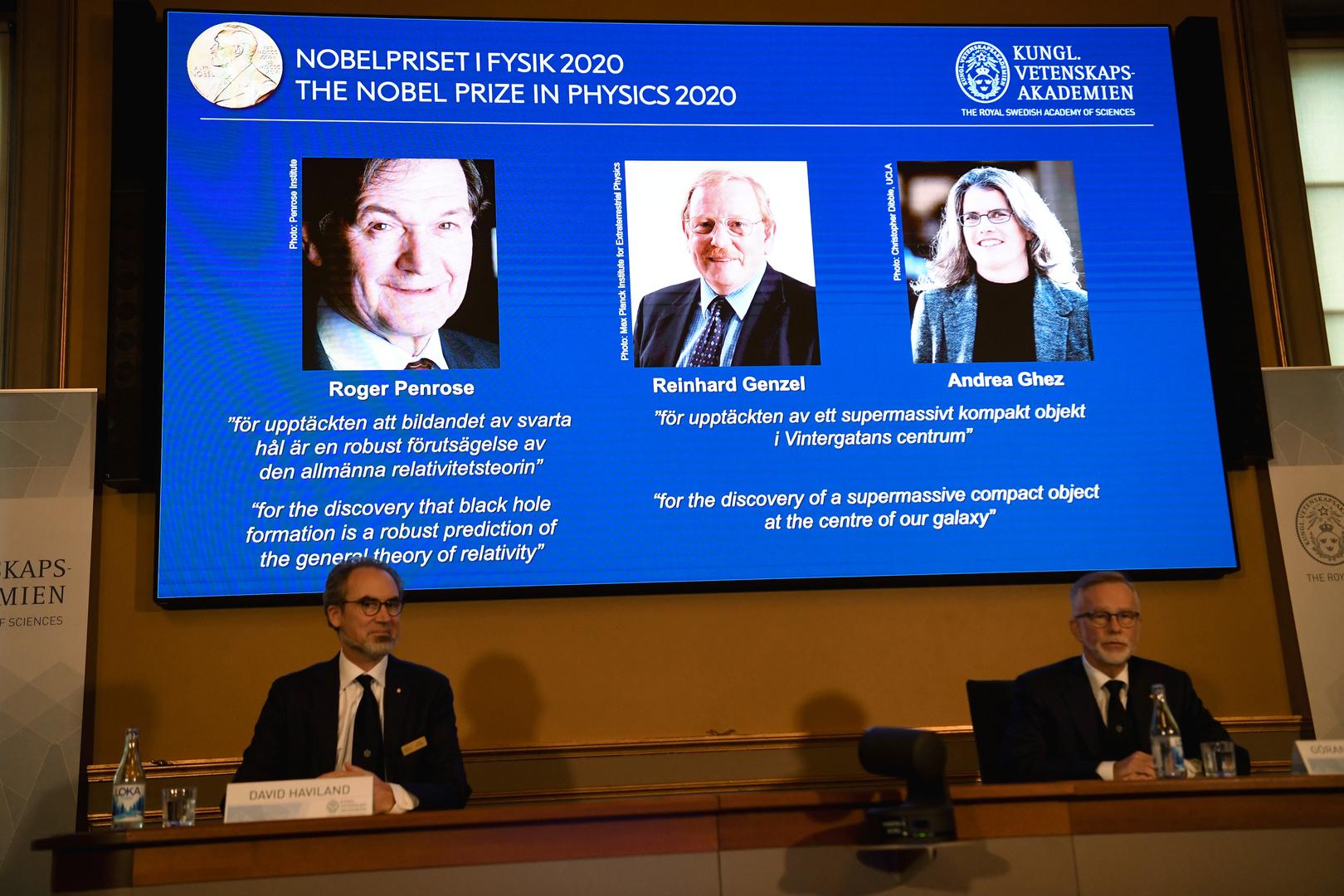 الفائزون بجائزة نوبل للفيزياء 2020