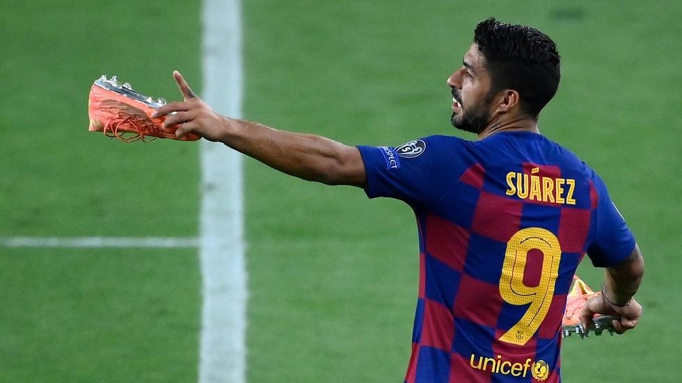 رسميا.. برشلونة يعلن عن